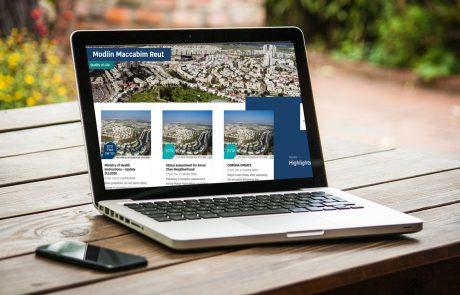 מודיעין: אתר העירייה גם באנגלית