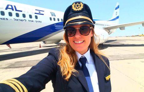 היום הבינלאומי לקידום ילדות ונערות בתעופה