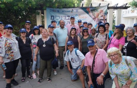 מיזם לאומי לאזרחים ותיקים הושק בתל אביב