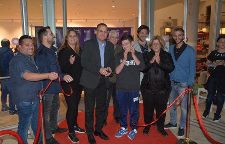 פסטיבל הנוער של גבעתיים נפתח באופן רשמי