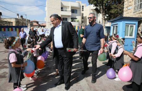 """ראש עיריית ירושלים, ושגריר ארה""""ב בישראל, פתחו את שנת הלימודים במזרח העיר"""