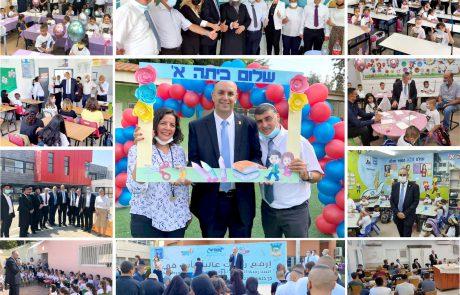 """בהצלחה! כ-23 אלף תלמידים פתחו את שנת הלימודים תשפ""""ב בלוד"""