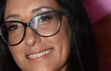 גבעתיים אבלה על רחלי בנעים, מזכירת ראש עיריית גבעתיים, שנפטרה בטרם עת