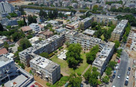 גבעת שמואל:נדחתה תכנית התחדשות עירונית בשכונת גיורא
