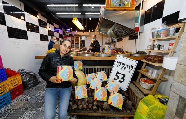 """פרוייקט """"פרגן לשכן"""", של עיריית תל אביב-יפו, יוצאת לפועל החל מהיום !"""