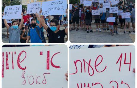 מודיעין : מחאת בית ספר אסיף עולה שלב