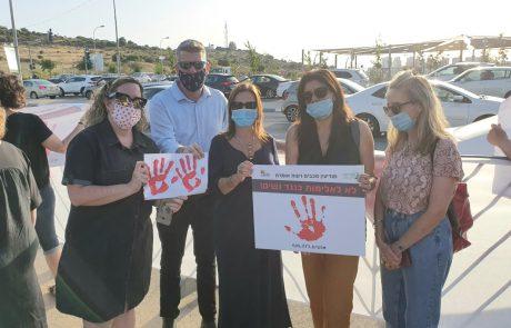 מודיעין:מחאה נגד האלימות במשפחה