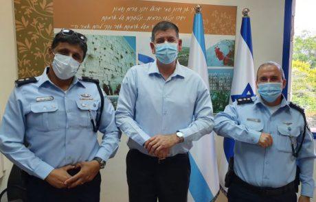 גבעת שמואל:פרידה ממפקד תחנת המשטרה מסובים