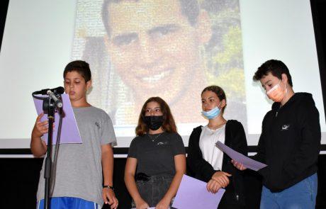 טקס ויום התנדבות לזכר מורן כהן