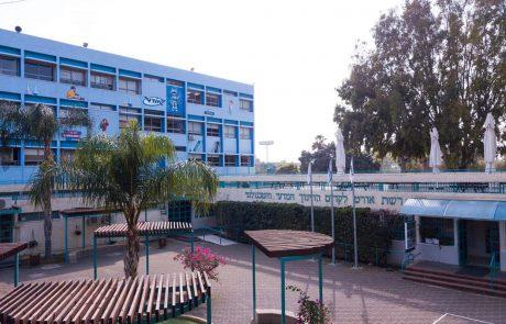 רשת אורט ישראל זכתה במכרז לניהול בית הספר התיכון אורט קריית ביאליק