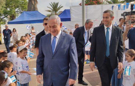 פתיחת שנת לימודים חגיגית באלקנה בהשתתפות ראש הממשלה