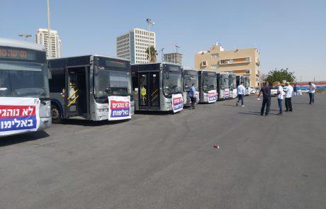 """לא נוהגים באלימות- מחאת האוטובוסים בב""""ש: """"מדובר בטרור לכל דבר"""""""