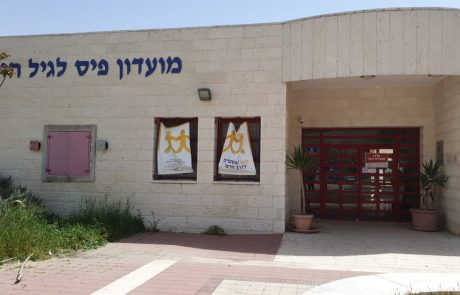 """מנהלת המינהל הקהילתי """"אנו מודים לחברת דואר ישראל שתאפשר לנו לתמוך בעובדים עם מוגבלויות ולשלב אותם בשוק העבודה"""""""