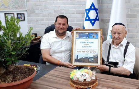 100 סיבות לחייך: ניצול השואה שחגג יום הולדת 100 בשבוע שעבר