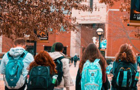 44% מתושבי המרכז מאמינים שלא יהיו מסוגלים לממן את הלימודים האקדמיים של ילדיהם