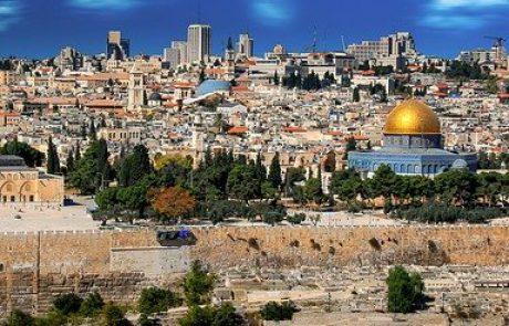 עיריית ירושלים: צאו לביצוע בדיקות לאבחון קורונה