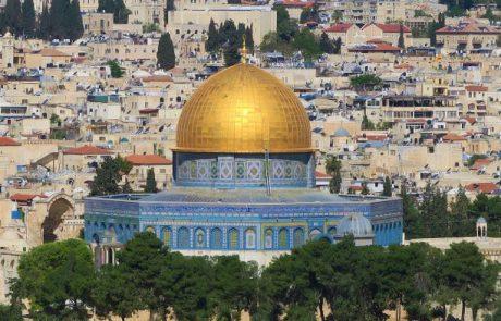 יום בירושלים: 7 יעדים שאסור לכן לפספס